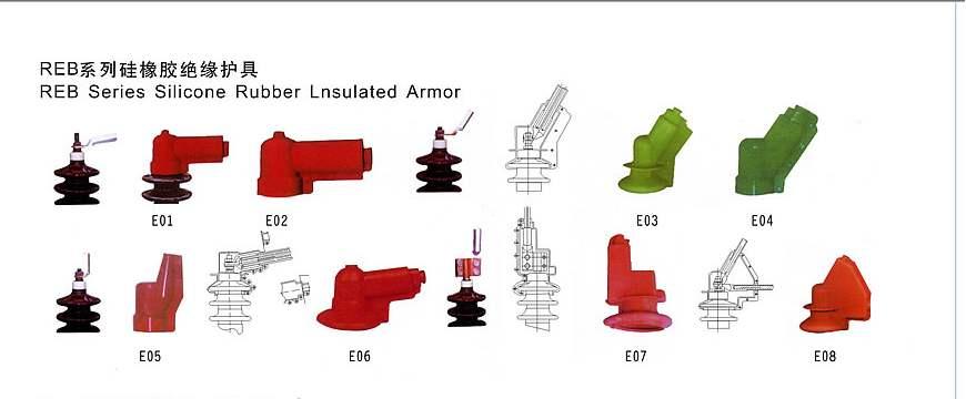 变压器组件纵向绝缘主要依靠的绝缘介质